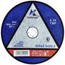 Кратон 230х2,5х22,2 круг отрезной по металлу A24TBF 6600 об/мин