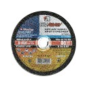 Луга 180х2,5х22,2 круг отрезной по металлу A30SBF 8480 об/мин ГОСТ 21963-2002