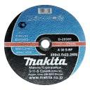 Макита 230х2,5х22,2 круг отрезной по металлу A30SBF 6600 об/мин ГОСТ 21963-32