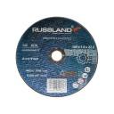 Руссланд 180х1,6х22,2 круг отрезной по металлу A30TBF 8500 об/мин ГОСТ 21963-2002
