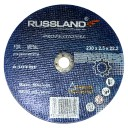 Руссланд 230х2,5х22,2 круг отрезной по металлу A30TBF 6600 об/мин ГОСТ 21963-2002