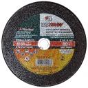 Луга 230х2,5х22,23 круг отрезной для резки камня, бетона C30RBF 6650 об/мин ГОСТ 21963-2002