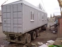 Главная → Услуги населению → Изготовление контейнеров, бытовок, ларьков